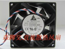 Free Shipping DC12V 2.50A Server Cooling Fan For Delta Electronics AFC0912DE -7F53 Server Square Fan 4-wire 92x92x38mm
