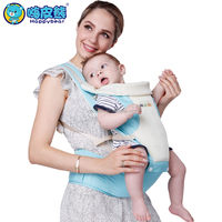 2016 Best selling baby product baby carrier waist stool hipseat