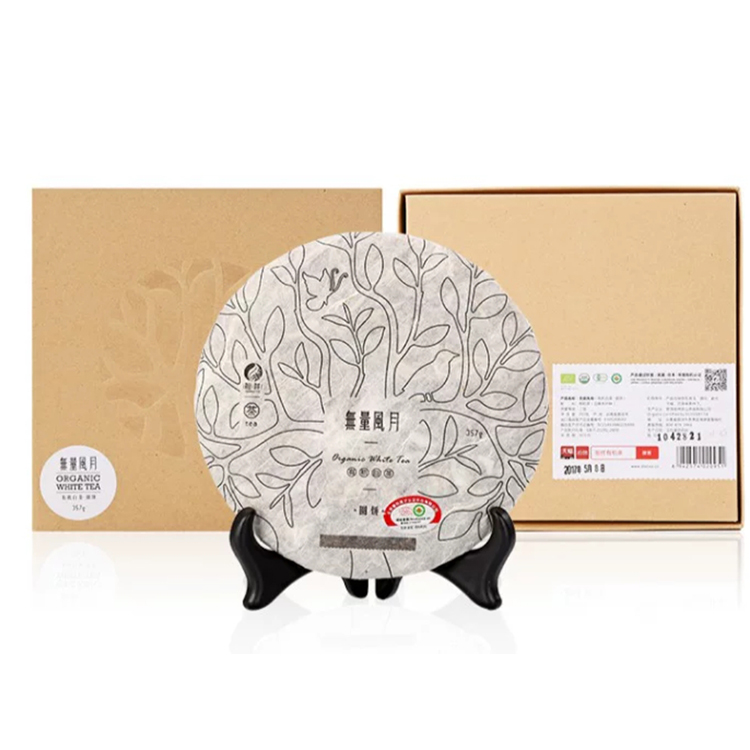 Best Selling Items White Peony Tea Baimudan 2017 Spring For Hair Loss And Belly Fat 357g/cake - 4uTea   4uTea.com