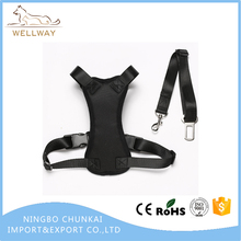 Dog Safety Vest Harness Pet Dog Adjustable Car Safety Mesh Harness Travel Strap Vest with Car Seat Belt Lead Clip
