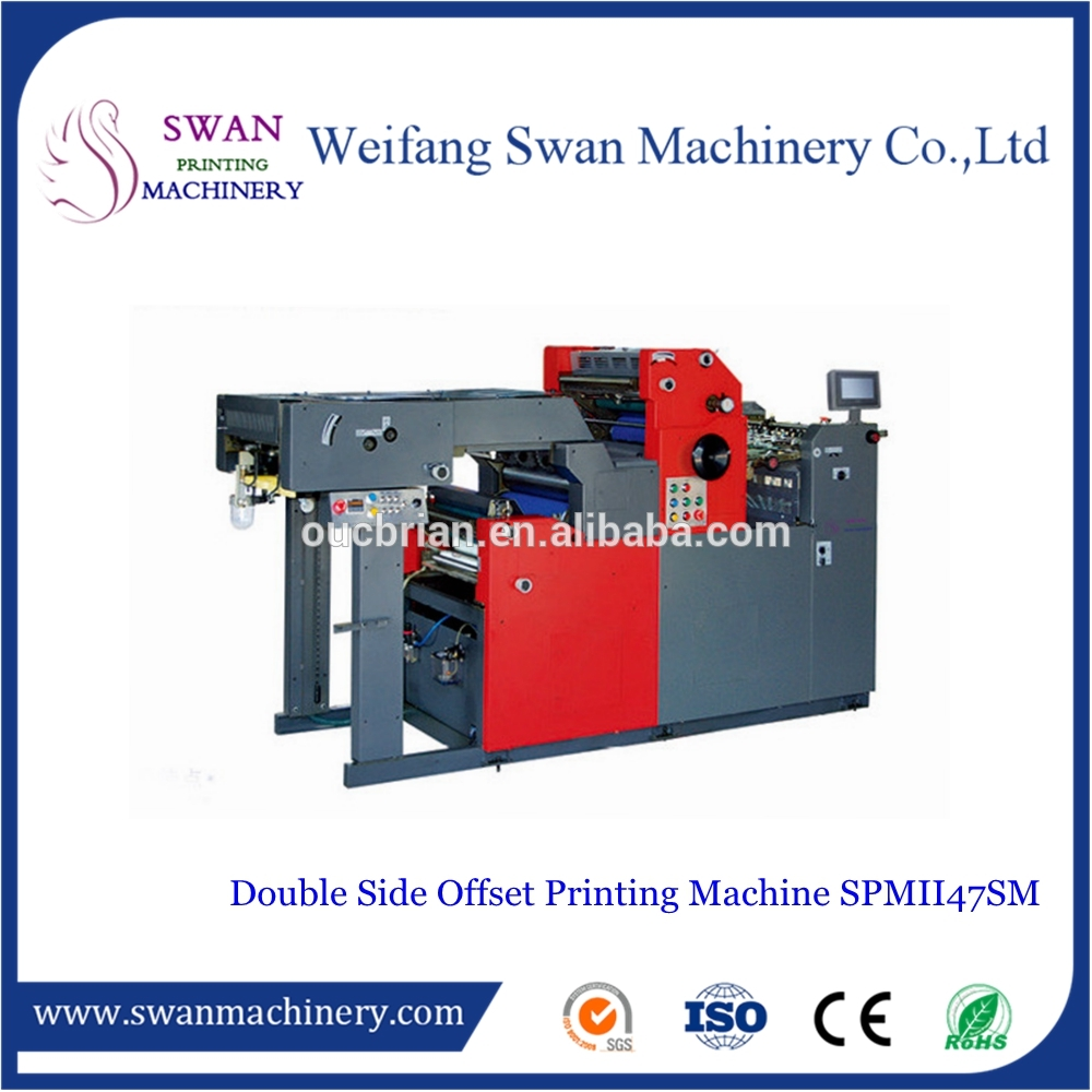 Hot selling machine grade mini hamada offset printing machine for home use