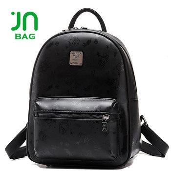 327744552e41 JIANUO Women girls cute leather school bags trendy satchel travel backpack