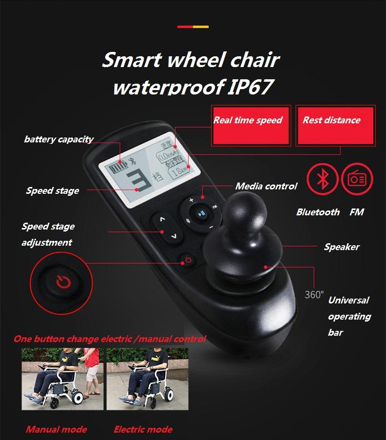 2019 iEZway 중국 공장 신제품 마그네슘 합금 접는 브러시리스 전기 휠체어