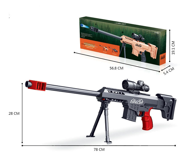 2018 New Hot Sale Super Large Manual Rifle Soft Bomb Can Fired Continuously Bullets Children War Model Toy Gun Have Good Quality Outdoor Fun & Sports Toys & Hobbies