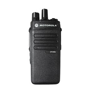 GPS Mini Two Way Radio Etmy Talkie Walkie Motorola DP2400E