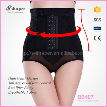 s-shaper panty girdle underwear teen girls briefs tumblr,lingerie