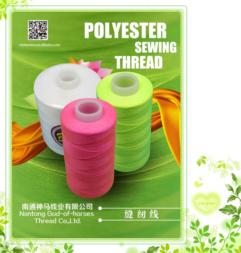 Dyed pattern spun polyester yarn lubricated sewing threads
