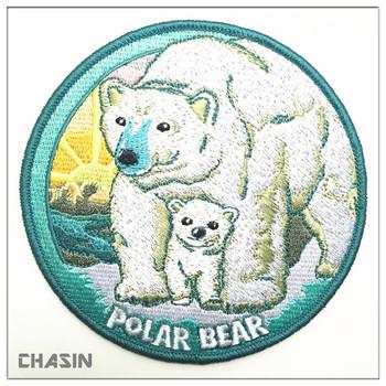 Animal Cartoon Polar Bear Heat Seal Embroidery Applique Embroider ...