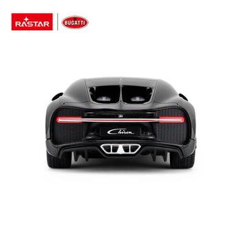 Rastar Bugatti Chiron Wireless Rc Buggy Vehicles For Kids
