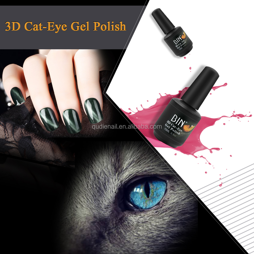 BIN Nail art salon occhio di gatto metallic gel polish