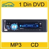 Wholesale Universa 1 din car dvd player MP3 radio MP4, VCD