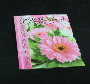 Professional High Quality Printing Design Hand Made Greeting Card Design For Birthday Oem