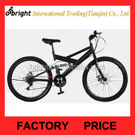 26 inch Steel Frame Suspension Mountain Bike with 21 Speed