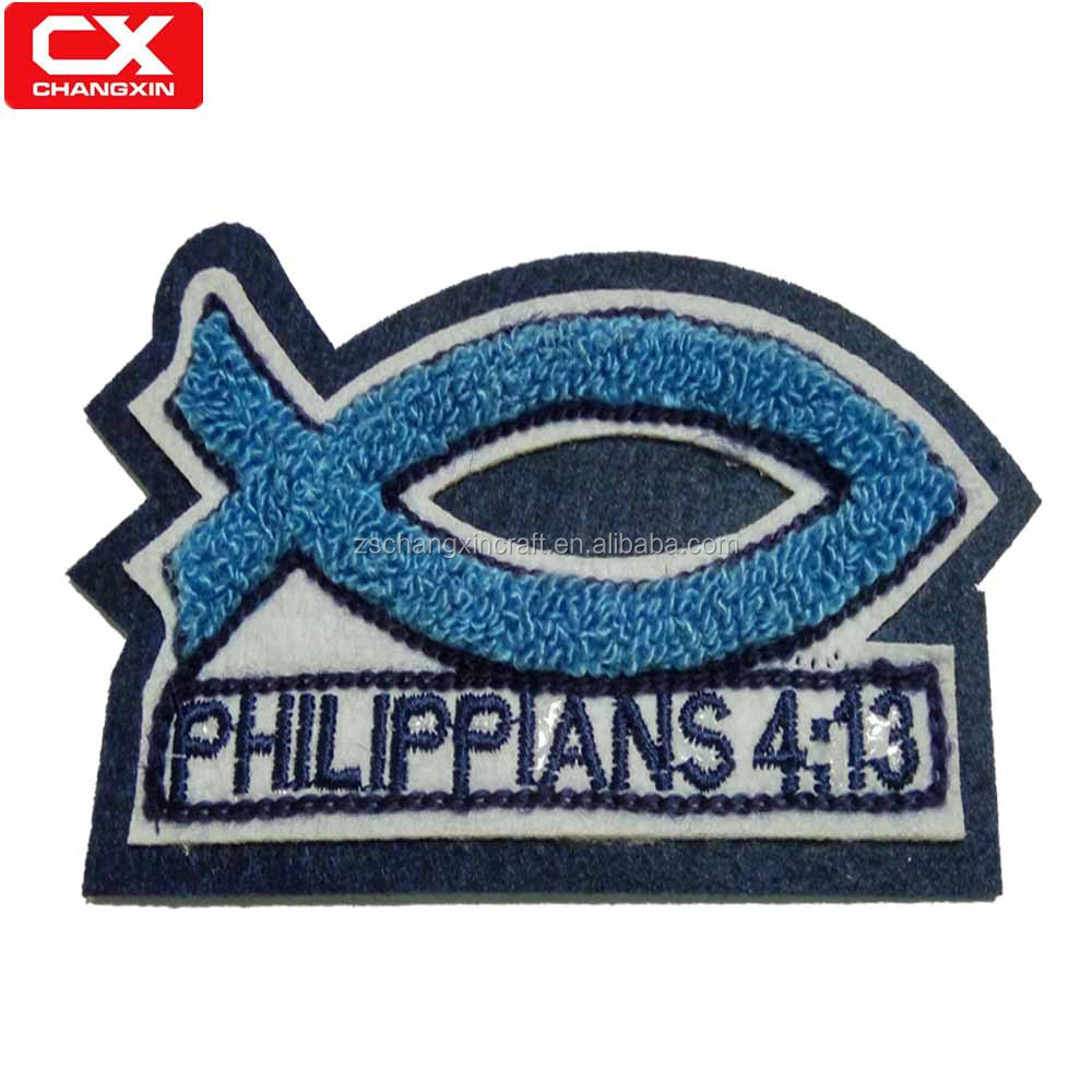 Book name design embroidery felt patches