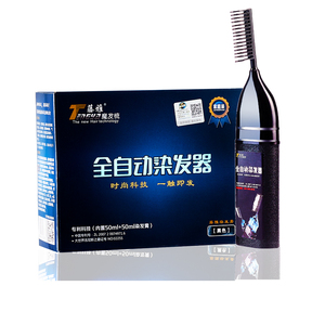 China Hot Sale High Quality Factory Wholesale New Hair Dye Way Natural No-carcinogen Hair Dye
