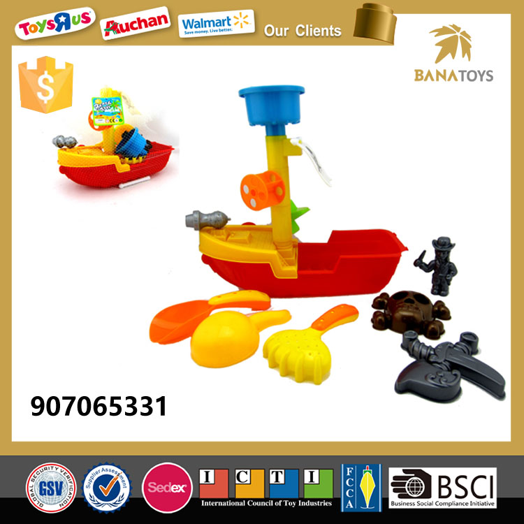 Hot Summer Sand Beach Toys Plastic Sand Game Kids Beach Boat