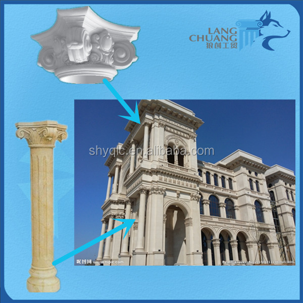 With All Designs Handcraft Reinforced Cement Roman Column&Capitals
