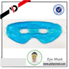 /product-detail/multifunctional-gel-facial-mask-60662810801.html