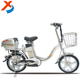 16 Inch And 18 Inch Road E-Bike, City E Bike E-Bicycle With Luggage Trunk And Food Box