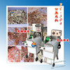 FC-304 Cooked Meat Slicer Machine|Cooked Meat Slicing Machine|Cooked Meat Slicer