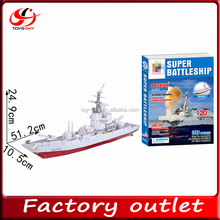 New toy intelligent Educational DIY toy 3D Puzzle Super Battle Ship alibaba china