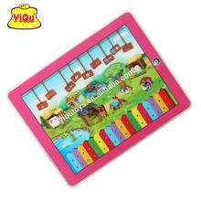 3D-PAD English Box Educational learning PAD Music Baby Learning Machine Studying laptop computer educational toys