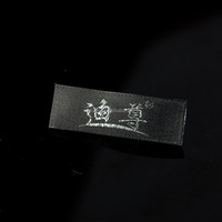 Wholesale China Factory Transfer Label for Glass Woven Handmade ...