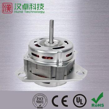Single phase electric wash motor washing machine parts for for Washing machine electric motor