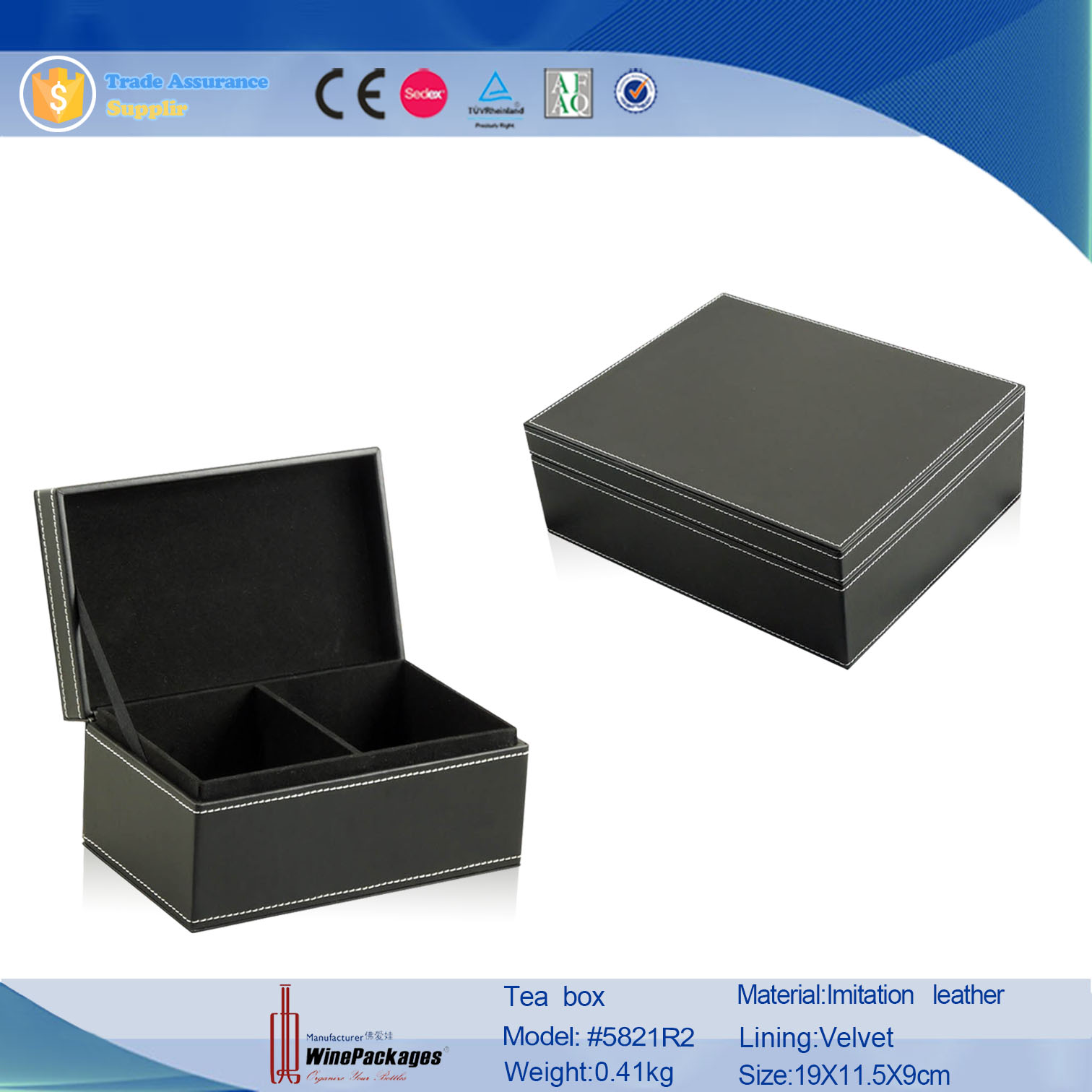 Household black leather tea box packaging