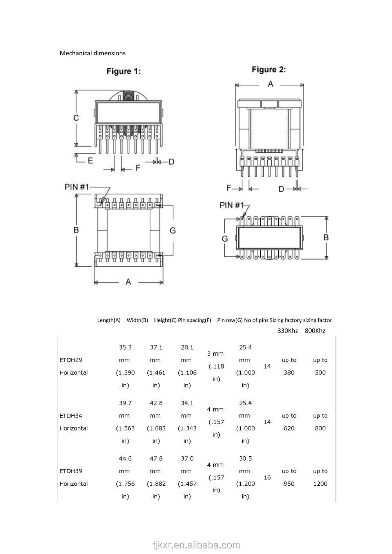 China alibaba Spot Welding Transformer Design, resistance welding  transformer