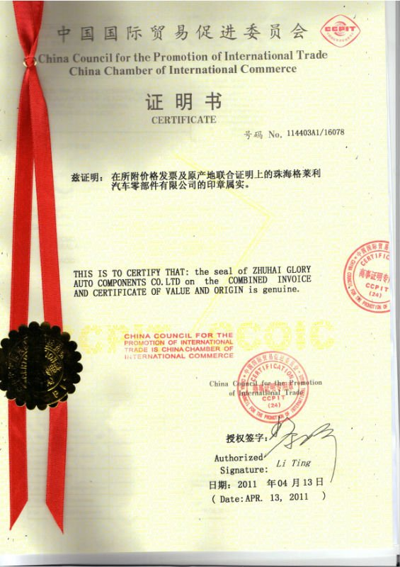 Saso Certificate For Saudi Arabia From Yiwu Buy Saso Certificate