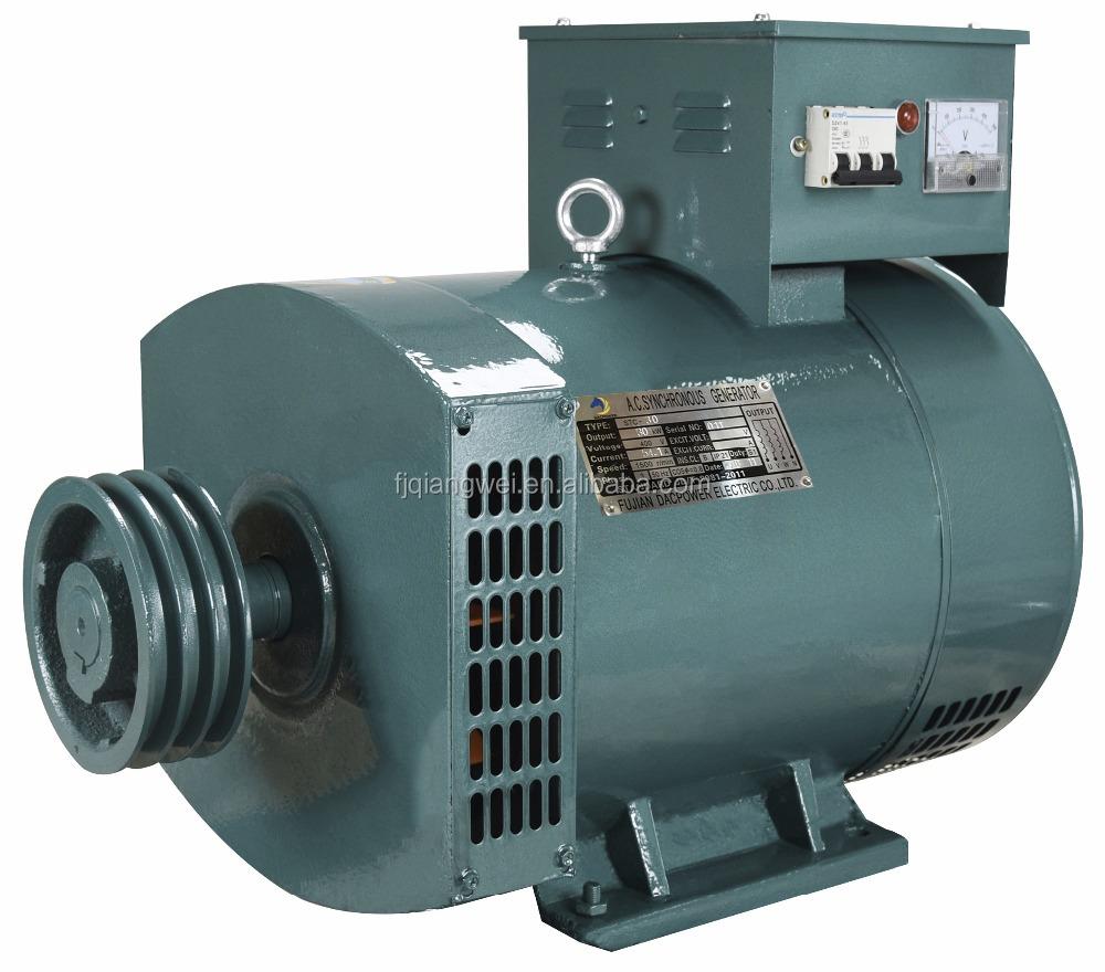 Single phase 2kva to 50kva ac brush alternator