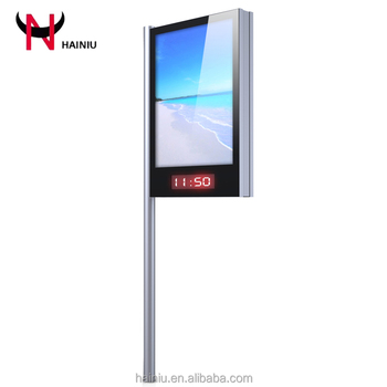 Out of Home Scrolling street light box advertising display