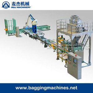 rice packaging machine packing machine for rice complete line