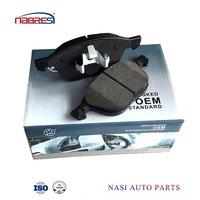 Cheap price OEM disc brake, disc brake pad