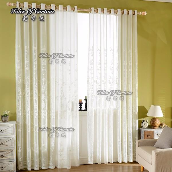 Venta al por mayor cortinas elegantes y modernas compre - Cortinas salon moderno ...
