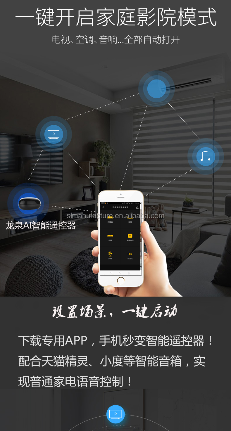 AI Function Universal Smart Remote Controller Home Appliances WIFI+