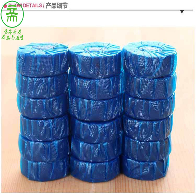 Pva water-soluble film for toilet cleaning, blue bubble toilet cleaning solvent packaging