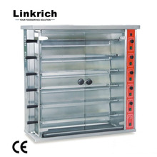 Commerciële Oven-<span class=keywords><strong>Gas</strong></span> Aangedreven Kip Rotisserie Machine-GT-6P