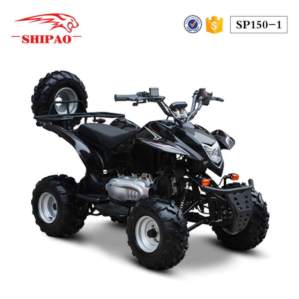 SP150-1 Shipao liqud engine cvt 150cc mini atv