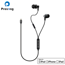 Sample supplied hi-end digital earphone