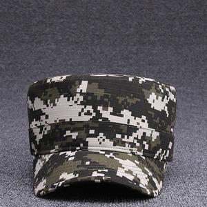Peaked Military Hat 1c0872b8c92