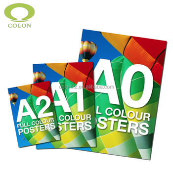 a2/a1/a0 poster printing custom size poster printing commercial ...