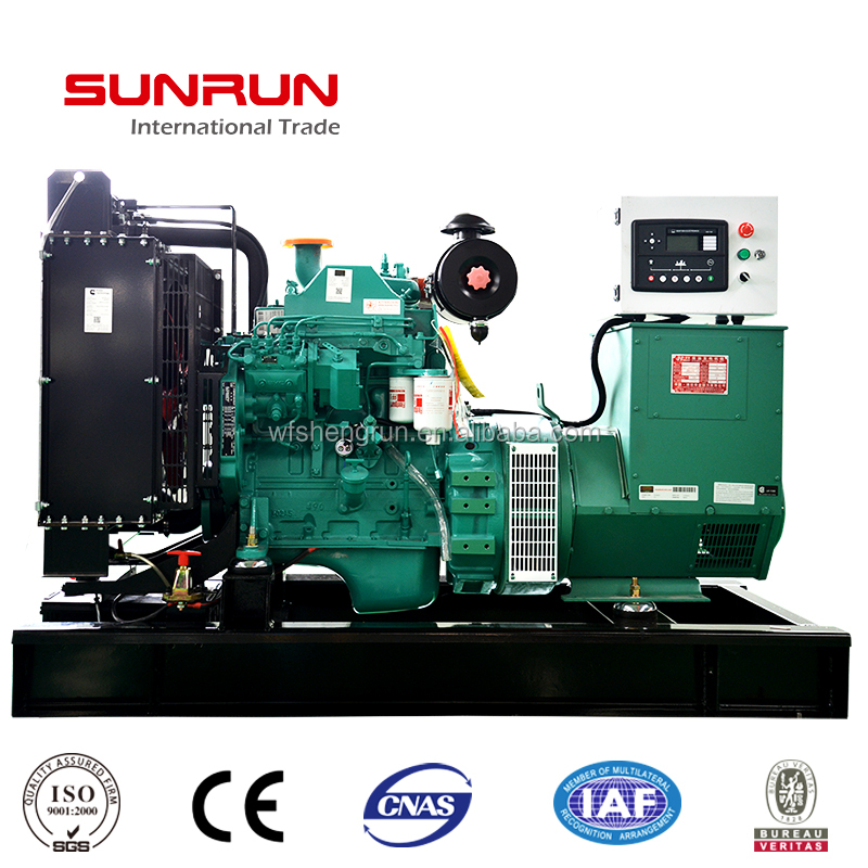 industrial generator powered by cummings diesel engine 50kw for sale