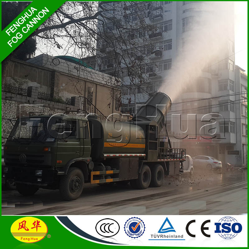 feng hua DS-150 long throw water cannon for dust control suppression in ports coal stockpile mine site