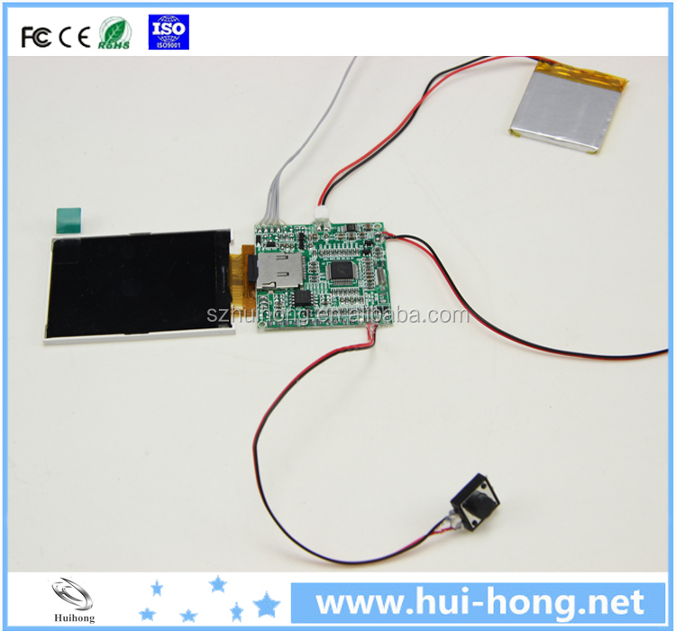 Voice Recording TFT LCD Video Module for Greeting Cards
