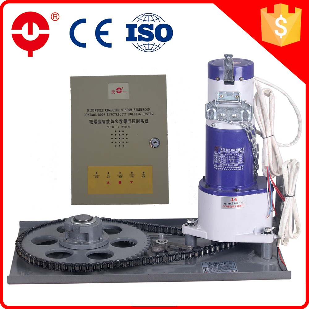 Best Price Tianyu 800kg Roller Shutter Side Motor Fireproof Dc Roll