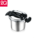 Majestic Pressure Cooker with Kitchen Special Accessories