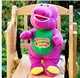 30cm High quality Hot sale New Manufacturers selling the dolls Barney benny purple dinosaurs plush toys 1pcs