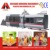 Honghua Full Automatic Plastic Cups thermoforming machine